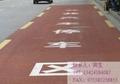 智能停車場系統 3
