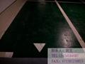 智能停車場系統 4