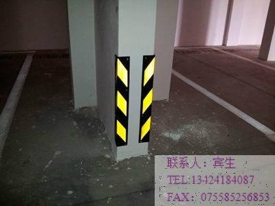 智能停車場系統 5