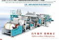 Milk and beverage packaging multi-layer extruding compound product line