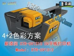UV flatbed printer -- UV-1313