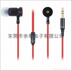 余泰kinera金属耳机