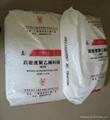 High-density Polyethylene (hdpe) 1