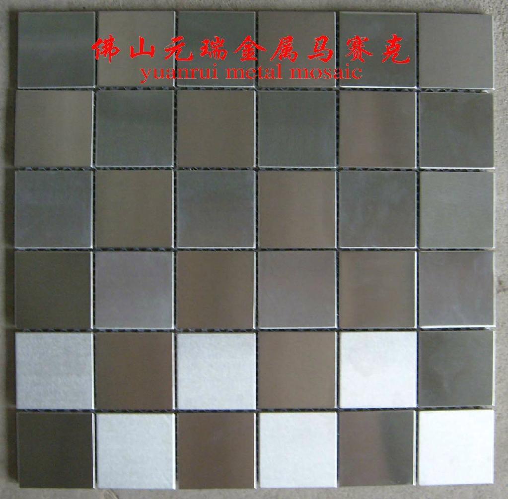 金属马赛克 3