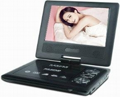 new portable DVD player