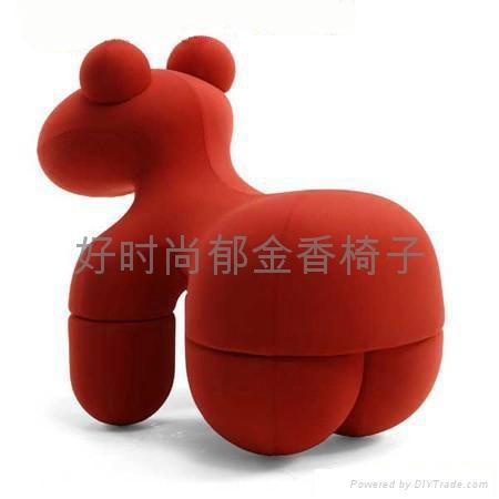 现代创意小马椅 2