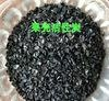 nut shell activated carbon