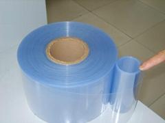 PVC RIGID SHEET(General Packaging)