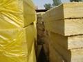 硬质岩棉板 1