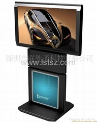 Dual Screen Advertising Display Kiosk