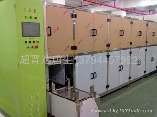 CJD—9120AF九槽式超声波清洗机 1