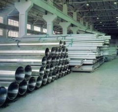 Alloy steel pipe,Alloy pipe