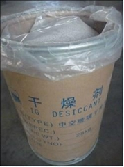 Desiccant For Insulating Glass Use