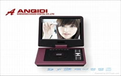 Portable DVD player with