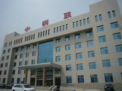Liaocheng Xinglong Seamless Steel Tube Manufacturing Co., Ltd.