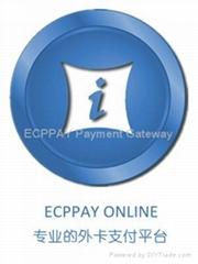 ecppay brand payment gateway VISA/ MASERCARD online service
