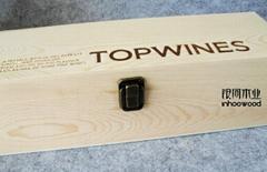 單支裝紅酒木盒