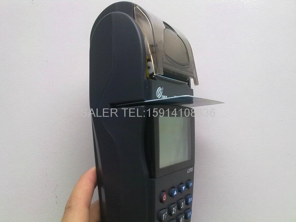 PAX's P90 Handheld POS 2