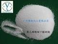 聚乙烯醇缩丁醛树脂 1