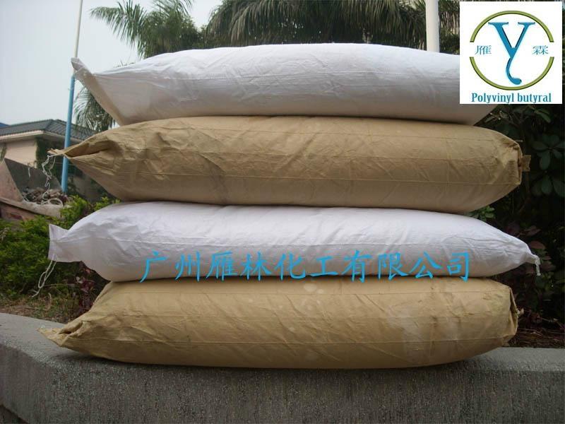 聚乙烯醇缩丁醛树脂 3