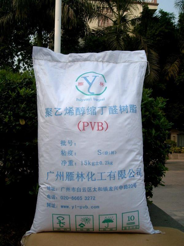 聚乙烯醇缩丁醛树脂 4