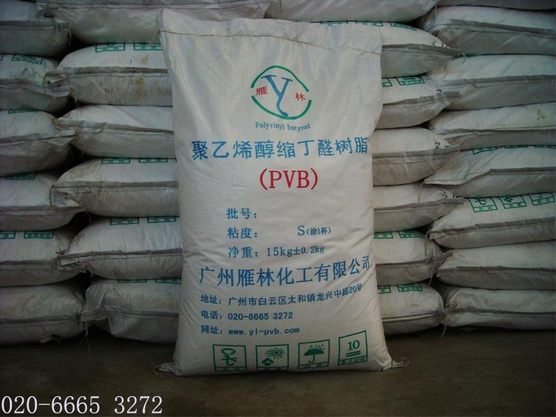 PVB树脂 1