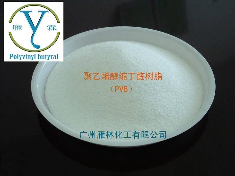 PVB树脂 4