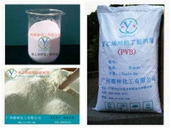 酚醛玻璃模塑料PVB