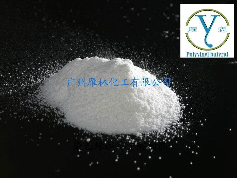 酚醛玻璃模塑料PVB 3