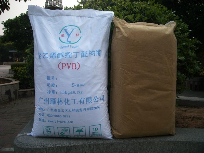 环氧树脂改性PVB 3