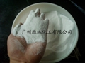环氧树脂改性PVB 5