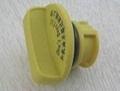 Oil-Filter Cap