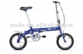 "14"" single speed Aluminium folding bikes"