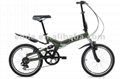 "20"" aluminium folding bikes bicycles"