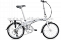 "Inner 3speed 20"" aluminium folding bike"