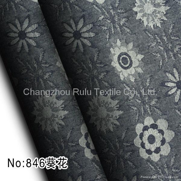 jacquard denim fabric 1