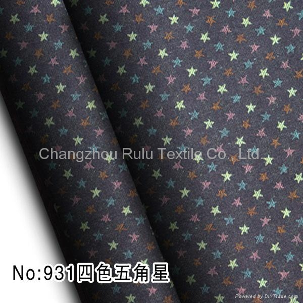 fashion jacquard denim fabric 1