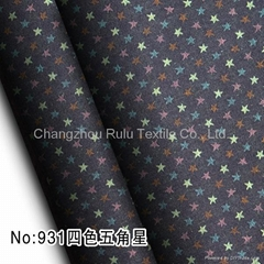fashion jacquard denim fabric