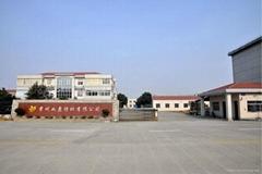 Changzhou Rulu Textile Co., Ltd.