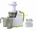 slow juicer low speed juicer silent juicer 2
