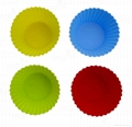Silicone Round Muffin Cup