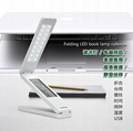 Folding LED Desk Lamp ET-710