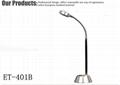 LED USB Desk Lamp ET-401B 2