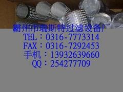PALL颇尔水过滤器滤芯HCY-2560SDN50H