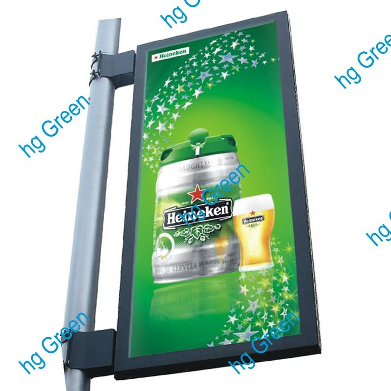 Street Pole Light Box System Hg Splb Hg China Trading