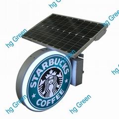 Solar lightbox