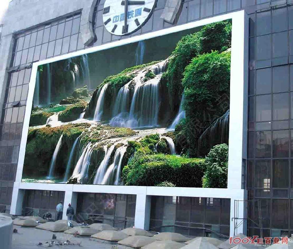 滄州LED大屏幕 1