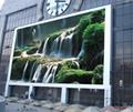 滄州LED大屏幕