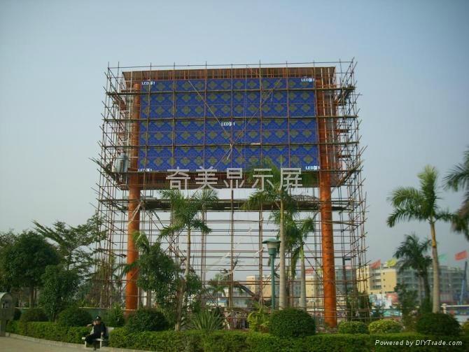 滄州LED大屏幕 2