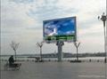 滄州LED大屏幕 3